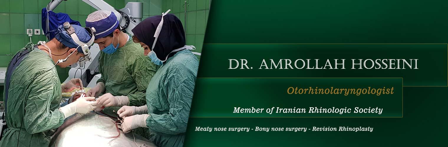 دکتر-امرا...-حسینی-بهترین-جراح-بینی